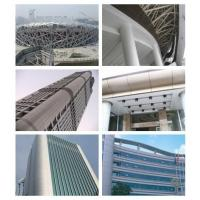 China Structural Glazing Curtain Wall Systems on sale