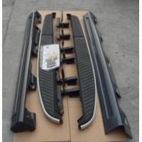China Land Rover Range Rover Sport Factory Side Step on sale
