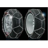 Buy cheap Snow Chain (Link Chain) from wholesalers