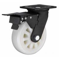"Best 6""x2"" white nylon wheel for heavy duty caster with total brake black lacquer plated wholesale"