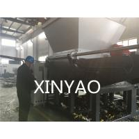 Best PU foams Big baled material Shredder Machine With Rotary knives wholesale