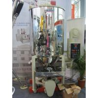 Best CE Plastic Mixer Machine For Mixing HDPE,PP,PC With Master Batch wholesale