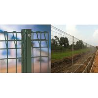 Best Roll Top BRC Welded Wire Mesh Fence Panels Galvanized / Powder Coated wholesale
