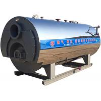 Best Rubber Industry 4 Ton Energy Saving Boiler / Fuel Steam Boiler Horizontal Style wholesale