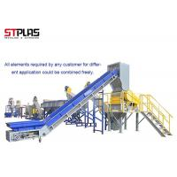 Best LDPE Agriculture Pe Film Washing Line , Plastic Film Recycling Machine wholesale