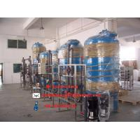 China softener filter water treatment on sale
