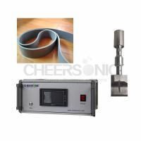 Best No Pollution Ultrasonic Silicone Cutting Machine , Ultrasonic Rubber Cutting Equipment wholesale