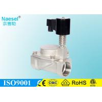China Steam Hot Water / Oil Solenoid Valve , High Temperature 1 Inch Solenoid Valve on sale
