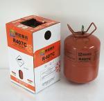 Best Refrigerant R407C wholesale