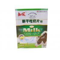 China Soft Evaporated Milk Tablet Candy Pink /Low Calorie Cow Kids milk candy Milk Tablets Cheap on sale