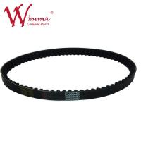 Best High Grade V Belt Rubber Material Type For Scooter & Motorcycle Engine wholesale