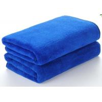 China Soft Super Absorbent Thick Custom Microfiber Towels for Children Bath Shower on sale