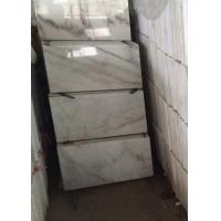 Buy cheap Guangxi White marble polished 240x140cm tile slab gloss floor tiles window sill from wholesalers