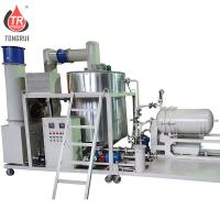 Best Waste Engine Oil Recycling Machine Easy Operation Waste Oil Distillation Equipment wholesale