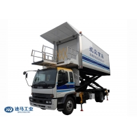 China 5000 KG Load 600mm Airport Catering Truck on sale