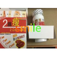 2 Day Diet Cocoa Japan Natural Slimming Capsule Lose Weight No Side Effect