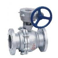 China API 6D Worm Gear Flanged Ball Valve , Manual 2 PC RF Oil Ball Valve on sale