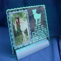 Best Lighting Acrylic photo frame wholesale