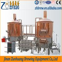 Buy cheap 500l micro brewing system perfect for the pub CE ODM supplier from wholesalers