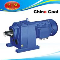 China Reducer electric motor on sale