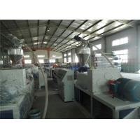 China Automatic Flexible Plastic Pipe Extrusion Line , Corrugated Pipe Machine on sale