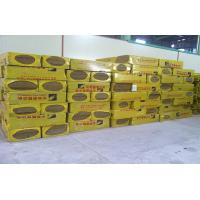 Best 600mm Insulation Materials For Houses , Acoustic Wall Insulation wholesale
