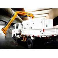 Best XCMG 2T Hydraulic Arm  safety construction crane, Knuckle Boom Truck Crane CE wholesale