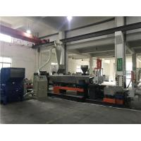 Best Side Feeder Plastic Recycling Machine Line With Lower Power Consumption wholesale