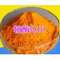 Cheap USP Grade CAS 303-98-0 Plant Extract Powder Raw Material Coenzyme Q10 Coq 10 for sale