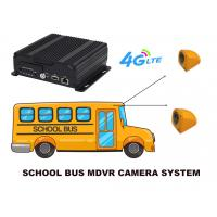 Best School Bus 4 Cameras vehicle video recorder With Free Mobile Phone APP , 4G GPS 720P MDVR wholesale