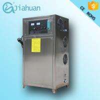 Best 15g 20g30g water purifier ozone generator with oxygen for swimming pool water treatment wholesale