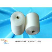Best Smooth Surface Commercial Raw White Yarn AAA Grade For Embroidery / Hand Knitting wholesale