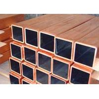 China 100x100x801mm R4000mm copper mould tube for continuous casting machine on sale