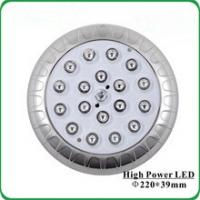 China IP68 Extra Flat Resin Filled Swimming Pool Underwater LED Display on sale