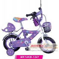 China 12 Inch Children Bicycle (MK14KB-1247) on sale