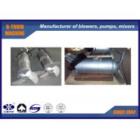 Buy cheap QJB7.5/12-615/3-480S Submersible Mixer 7.5 kW stirrer for sewage treatment from wholesalers
