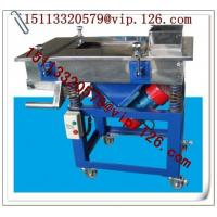 Best China plastic industry vibrating screens/Pellets Vibrating Screen OEM Supplier wholesale
