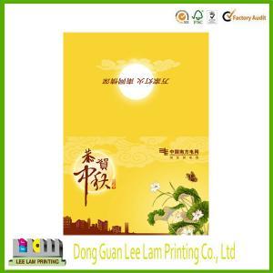 China mid autum holiday greet card on sale