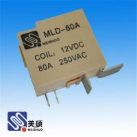 China Latching relay MLD on sale