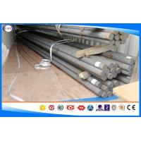 China O1 / BO1 Tool Steel Metal Round Bar , Hot Rolled Steel Round Bar Small MOQ on sale