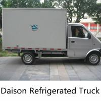 Best China Competitive Price 5 tons Mini refrigerator truck wholesale