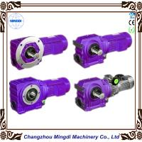Best Bevel / Miter Gearing K series Reducer Gear box With Electric Motor <80DdB Level wholesale