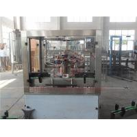 China Multiple Function Beer Bottle Filling Machine Beautiful Construction on sale