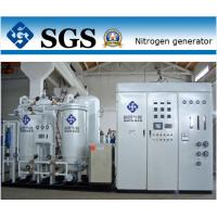 Best Nitrogen Generating System Industrial Nitrogen Generator Membrane for LNG Ship wholesale