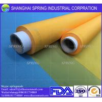 Buy cheap Factory offer 7T-180T polyester monofilament mesh bolting cloth White or yellow from wholesalers