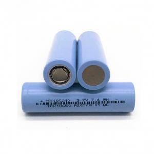 Best 5C High Power 3.7V 2000mAh 18650 Lithium Ion Battery wholesale