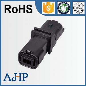Best 2 way connector plug  211PL022S0049 wholesale