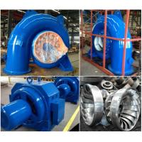 Buy cheap 2x350kW Electric Generator Modern Steam Engine Synchronize Brushless product