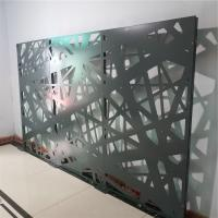 China Powder Coated Laser Cut Screen French Style Aluminium Panels on sale