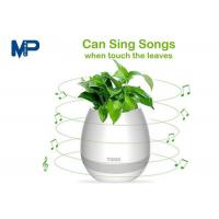 Buy cheap IP68 Waterproof Small Bluetooth Speakers Smart Touch Music Flower ABS Plastic Vase product